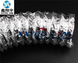 XY-0415耐高温伸缩铝箔玻纤复合通风排风管