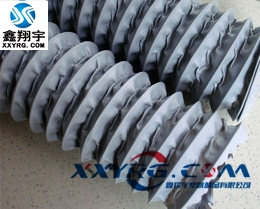 XY-0421耐高温阻燃PVC锡焊排烟管 伸缩风管