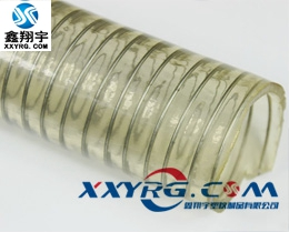 XY-0304 食品级pu透明钢丝管 白酒 饮料输送 聚氨脂软管 不含塑化剂