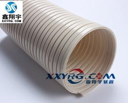 XY-0427耐高温PVC强定型通风软管 移动空调排风管